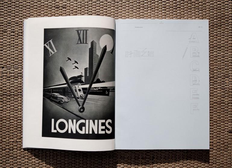 Longines(0)